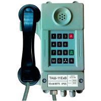 Аппарат телефонный ТАШ-11ЕхВ-С - фото
