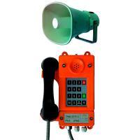 Аппарат телефонный ТАШ-21П-С - фото №1