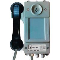 Аппарат телефонный ТАШ-12ЕхC-С - фото