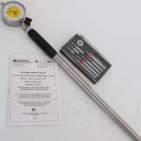 Нутромер НИ-100-250.1000-0,01 кл.2 - фото №1