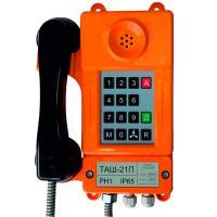 Телефонный аппарат ТАШ-21П-IP - фото №1